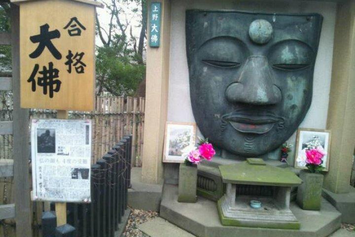 Ueno Goodwill Tour