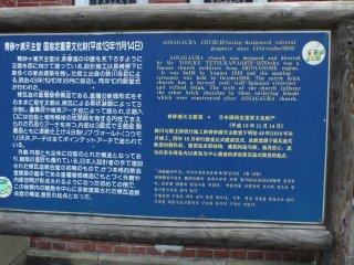 Sign explaining the history of Aosagaura Church