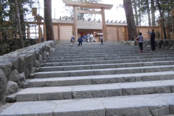 The Holy Shinto Shrine Ise Jingu