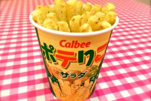 #1 Seller: Jagarico Salad. At Calbee+ you can enjoy them while they're hot for ¥250!The fried steamed potatoes have a crispy texture and pronounced potato flavor. Easy to hold and fingers won't get dirty or sticky.