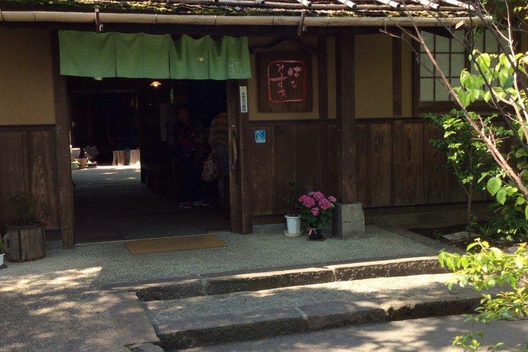 หมู่บ้านนะมิกิ ออนเซ็น - ฮะนะมิซุกิ