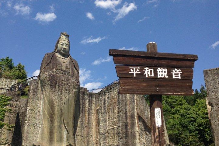 Oya Temple, Near Utsunomiya