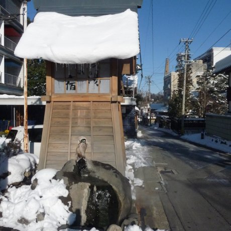 Staying at Ryokan Biyu no Yado