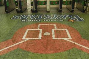 BayStars excitement starts at Kannai train station