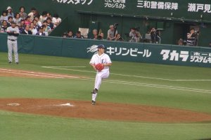 The Saitama Seibu Lions do battle in the Pacific League