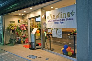 Nawlins BBQ House in Yokosuka celebrated its Grand Opening the weekend of May 31, 2014!