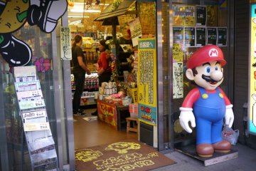 Super Potato Retro Game Store Osaka