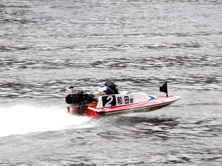 The boats are relatively small but they pick up speed really fast and fly over the water.