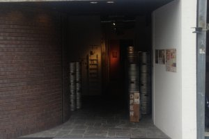 The entrance to the brewery and the restaurant/bar