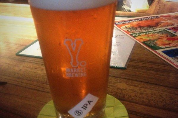 The Maruhachi IPA!! A fruity hoppy beer!!