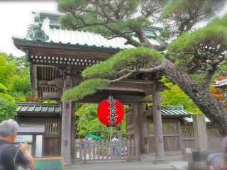 The entrance to Hase-dera Temple in Kamakura.