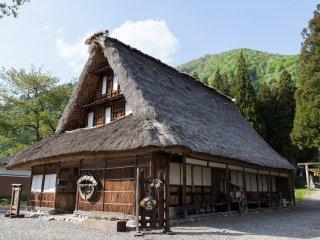 Le musée du folklore