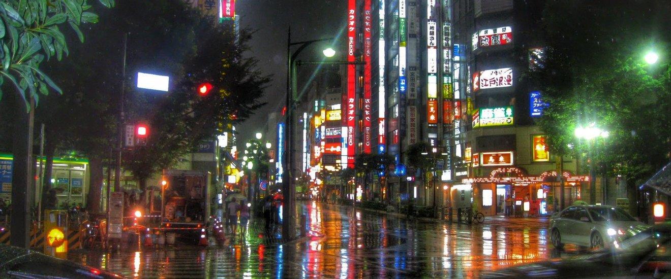 Une nuit pluvieuse à Ikebukuro