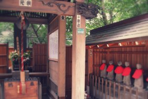 Small shrine near Ikebukuro Station outside Dai Ichi Inn Ikebukuro