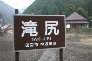 The Nakahechi trail of the Kumano Kodo starts at Takijiri