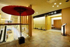 Shiki entrance