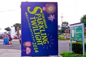A billboard at the entrance to Yamashita Park advertising 'Sparkling Twilight'