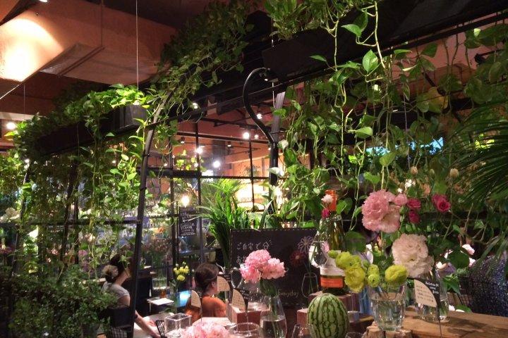 Salon de Thé Aoyama Flower Market