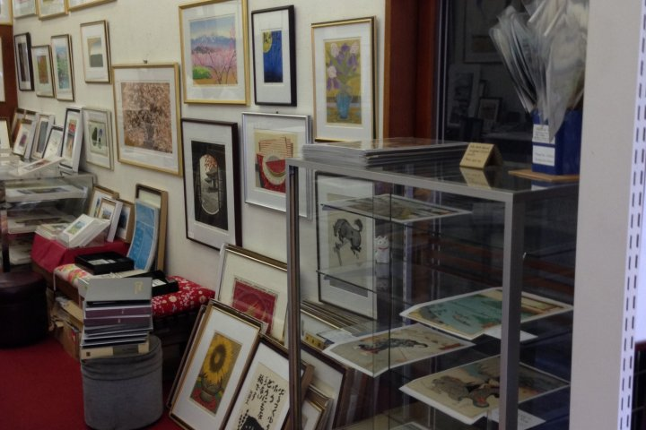 Japanese Print Arts in Ginza