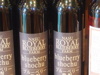 Local produce includes many products made from blueberries: Wine, drink, salt, chocolate and shochu!