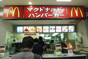 L'expérience McDonald's à la Japonaise