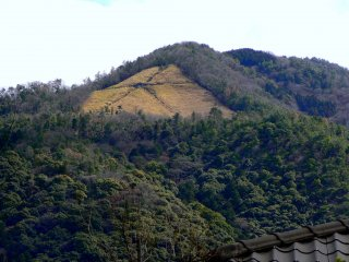 "The big ""Dai"" mark on Damonji Mountain"