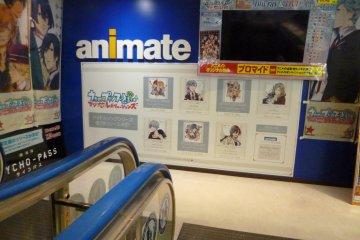 Sendai Animate