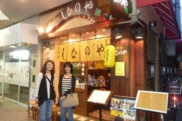 Monja-yaki in Tsukishima