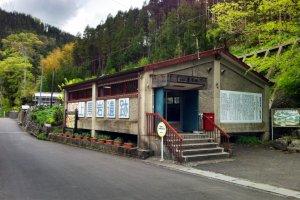 The Kamikuroiwa Archaeological Museum in Mikawa