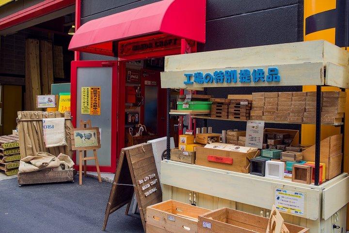 Maeda Craft Factory Shop