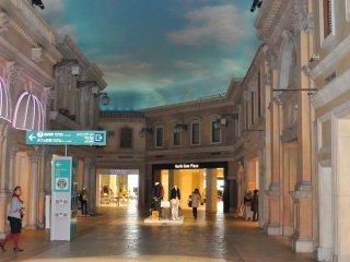 Le centre commercial Venus Fort