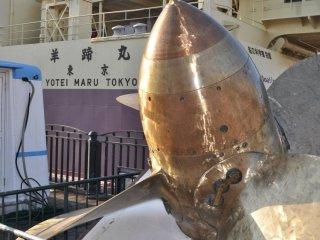 Non loin du musée des sciences de la mer