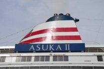 เรือเดินสมุทธอะสุกะ 2 ที่โยโกฮะมะ