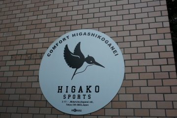 Oakhouse เรียนรู้วิถีชีวิตญี่ปุ่น