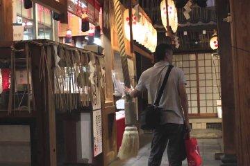 Nishiki Tenmagu Shrine