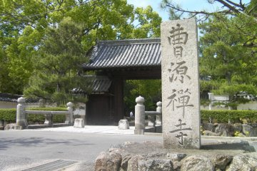Zazenkai at Sogenji Temple