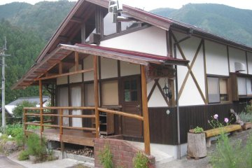 Hakoba Farmers' Inn