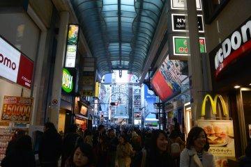 Sehari Di Osaka
