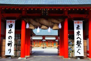 Sanctuaire Kumano Hayatama Taisha