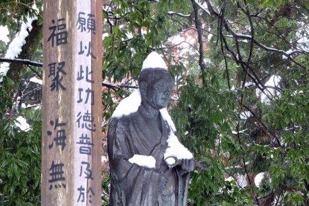 Фукуи. Тайтёдзи зимой