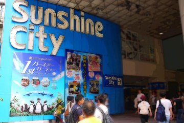 Ikebukuro's Sunshine City