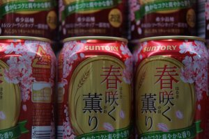 For cherry blossom quality that goes deeper than the can, opt for this spring beer.