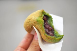 Sweet read bean paste stuffed inside the chewy mochi