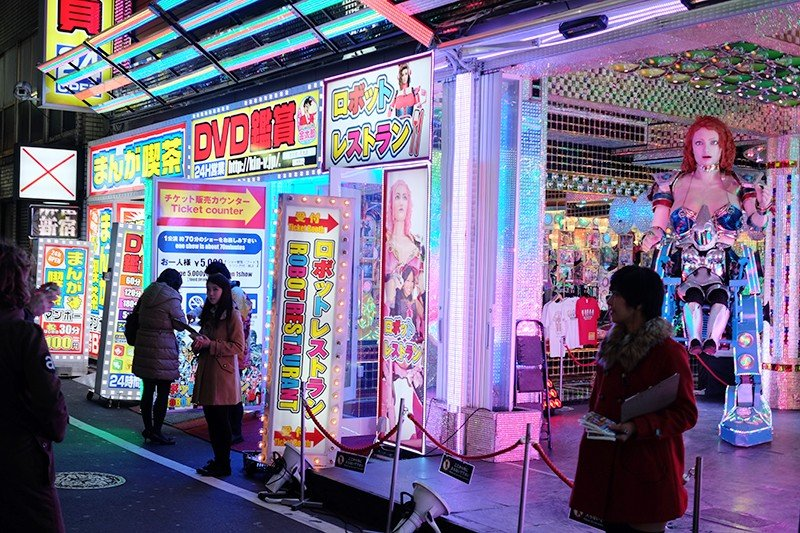 The main entrance is down a fairly small, but very well lit street in Kabukicho