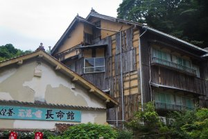 Chomeikan, another of the town's Japanese inns
