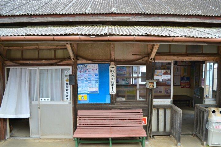 6.4km Nostalgic Train Trip in Chiba
