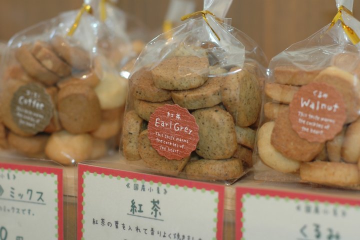 Fuwa Fuwa Bakery Cafe