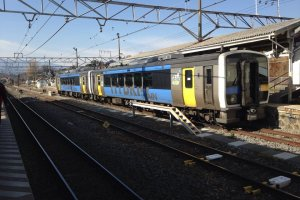 Koumi Line only offers two-car trains