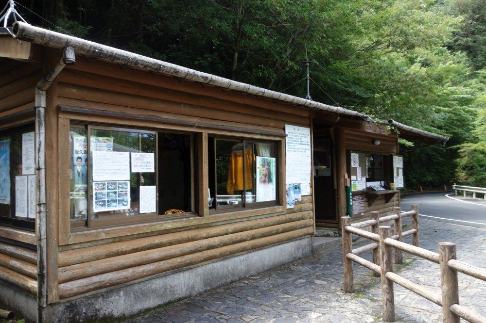 L'entrée de la forêt de Shiratani Unsuikyo