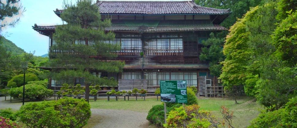 Hanamaki Hotel Rose Garden